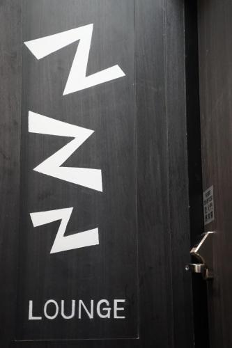 Zzz Lounge