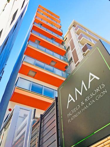 AMA Hotels & Resorts Platinum Hakata Gion