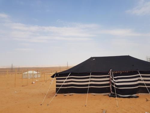 مخيم الرمال Rimal camp