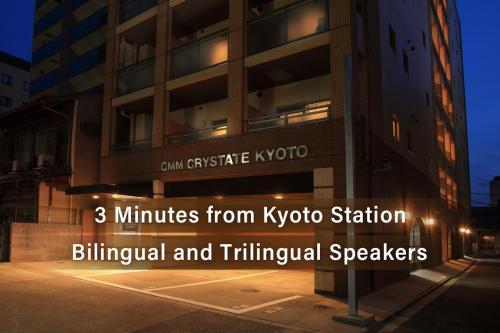 CMM Crystate Kyoto