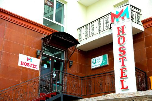 Modern Mongol Hostel and Tours