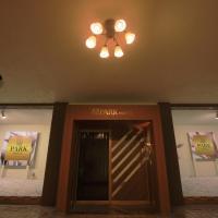 Himeji Park Hotel (Adult Only)