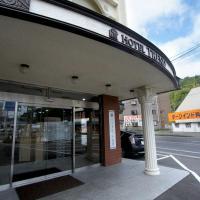 Hotel Trend Iwakuni
