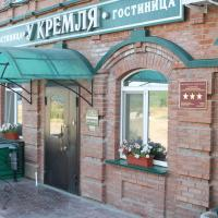 U Kremlya