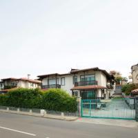 Апартамент Стефани