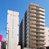 Kagoshima Plaza Hotel Tenmonkan