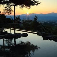 Fine View Muroyama