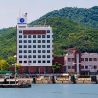 Okido Hotel
