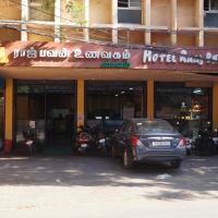 Hotel Raaj Bhaavan TMN