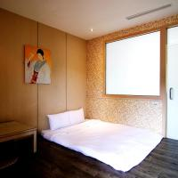 Kyoto Spring Hotel