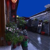 Nanhuxiaozhu