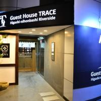 Guest House TRACE