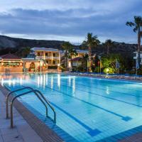 Ξενοδοχείο Χρυσούλα
