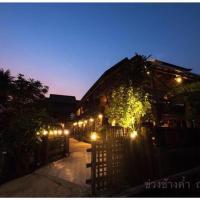 Khuang Chang Kam Boutique Hotel
