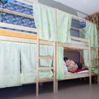 Hostels Rus - Yakutsk