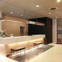 Saku Grand Hotel