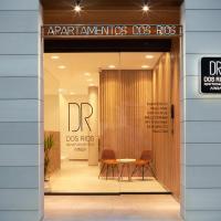 Apartamentos Dos Rios Ainsa