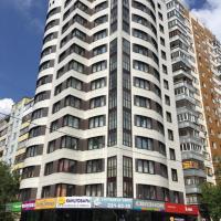 Parus Hotel, hotel in Korolëv