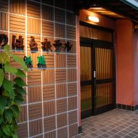 Shinohara Hotel Hamazen