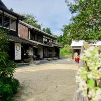 Dosanko Mira Farm (Farm Stay)
