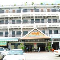 New Sangke Hostel