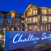 Chalten Suites Hotel