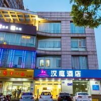Hanting Express Hangzhou Xiaoshan Shi Xin Road