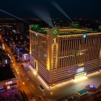 Changsha Wanjiali World Trade Hotel