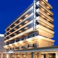 Centurion Hotel & Spa Kurashiki Station