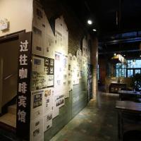 Nostalgic Coffee Inn Jiayuguan