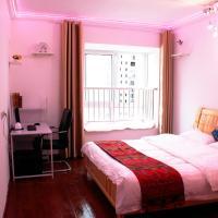 Guiyang North Station Sunny Business Hotel