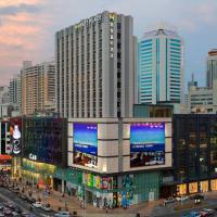 Hyatt Place Shenzhen Dongmen
