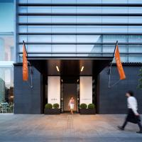 Andaz Tokyo - A Concept by Hyatt
