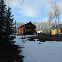 Wildmoon Home