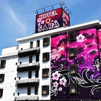 Hotel Sara Kawagoe (Adult Only)