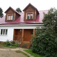 Гостевой дом в Утулике на Байкале