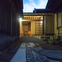 SATOAYAMA SUKIYA-zukuri House