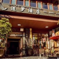 @Siam Hotel