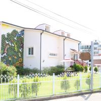 Tongyeong One Guesthouse
