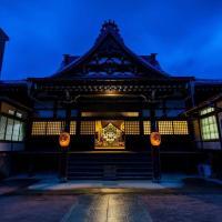 宿坊 善光寺 Temple Hotel Takayama Zenkoji