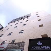 MBN Hotel