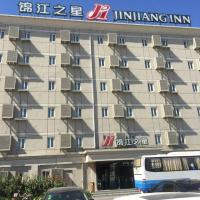 Jinjiang Inn Beijing Capital Airport
