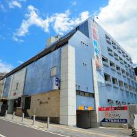 Restay Mito (Adult Only)