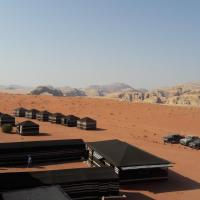 Wadi Rum Bedouin Way Camp