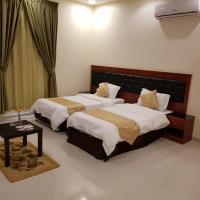 Qaser Alnahda Aparthotel