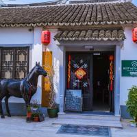 Zhouzhuang Pomegranate Garden Inn