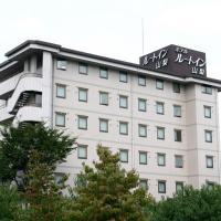 Hotel Route-Inn Court Yamanashi