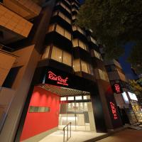 Red Roof Inn & Suites Osaka Namba Nipponbashi