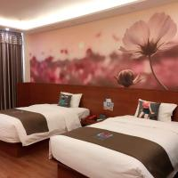 Pai Hotel Beijing Shijing Mountain Bajiao Amusement Park Subway Station
