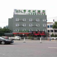 Vatica Beijing Changping District Changping Subway Station Xiguan Huandao Hotel